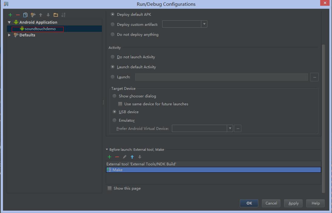 Run commamd before build in IntelliJ IDEA - Young_Blog